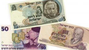 From Nobody's Money to a Currency for All