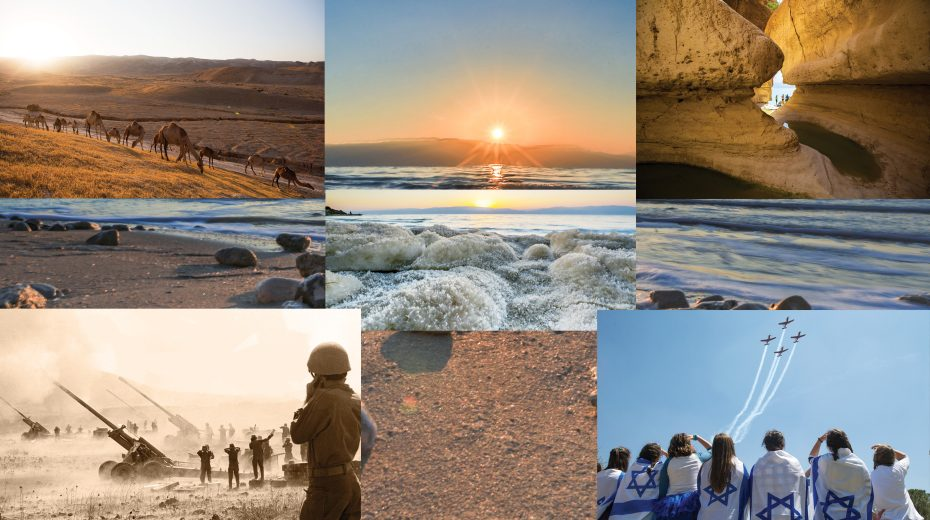 70 years of Israel