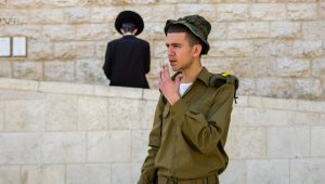 The IDF's War on Cigarettes Continues