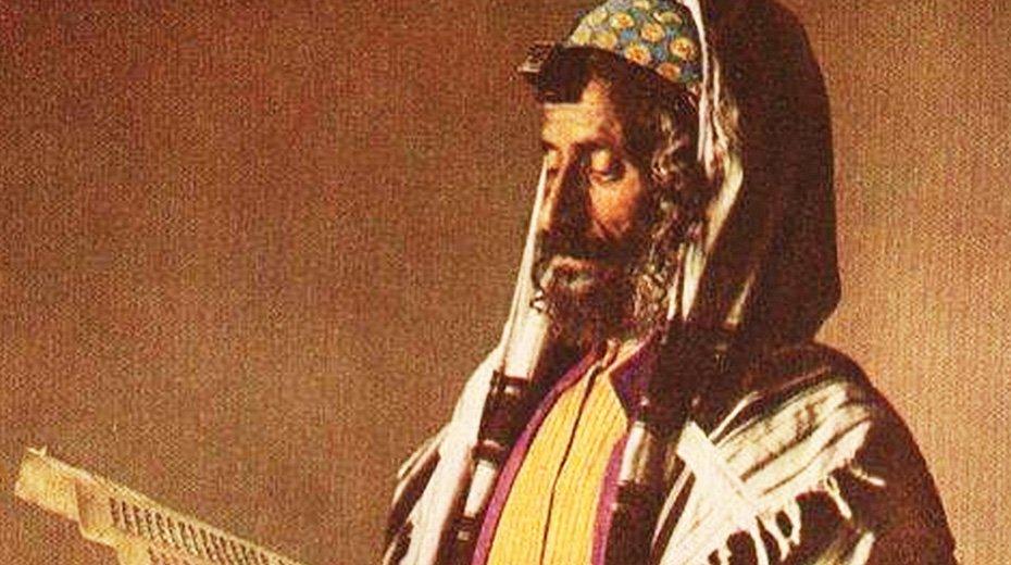 Jew of Yemen