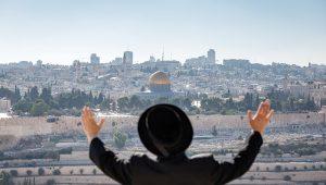 Ultra Orthodox Jewish
