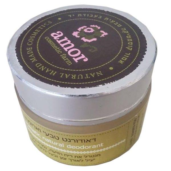 AMOR Aromatic Natural Deodorant