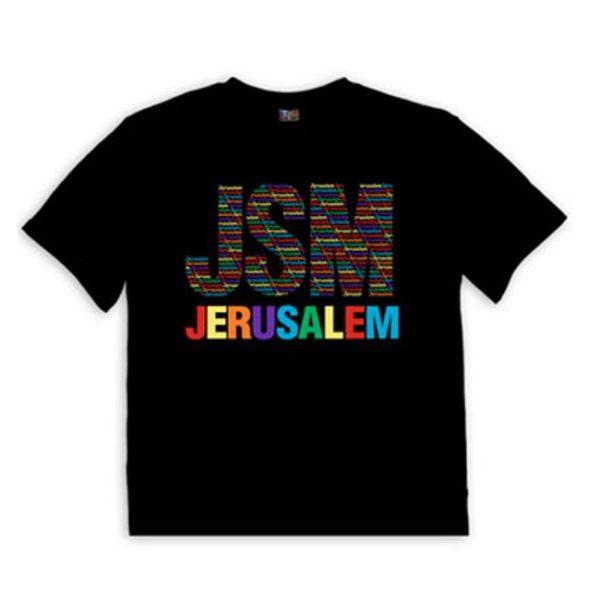 """Jerusalem"" T-Shirt"