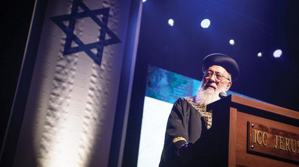 Rabbi Shlomo Moshe Amar