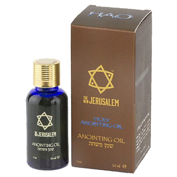 """The New Jerusalem """"Holy Anointing Oil"""""""