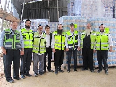 """Project """"ZAKA – Food baskets for disaster victims"""""""