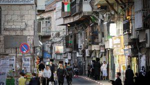 Palestinian Flag Flies in Israel's Capital