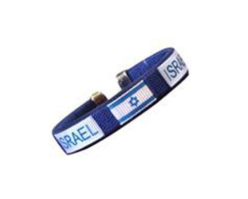 Israel Bracelet – 3 Pack