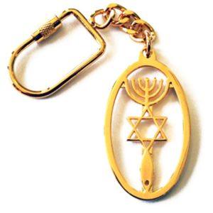 Messianic Seal Keychain