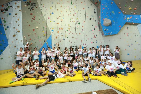 """Project """"ZAKA – Holiday camp stays for terror victims"""""""