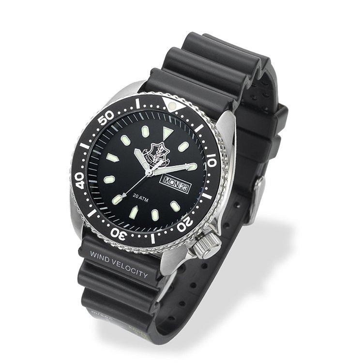 Tzahal Wristwatch