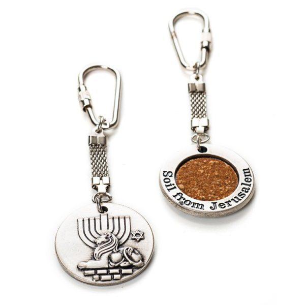 The Lion of Judah Keychain