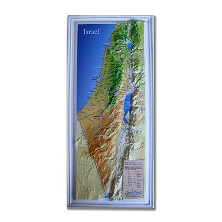 Set of 2 Raised Relief Map of Israel Magnets