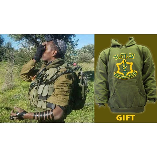 """Support Israel's """"Lone Soldiers"""" During Service + Free Hooded IDF Sweatshirt"""
