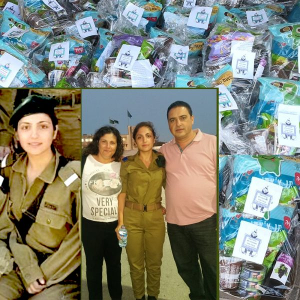 """Project """"In Memory of Shir – Food Baskets for the Needy"""""""