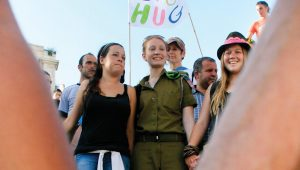 Youth: The Key to the Future of Israel's Messianic Movement