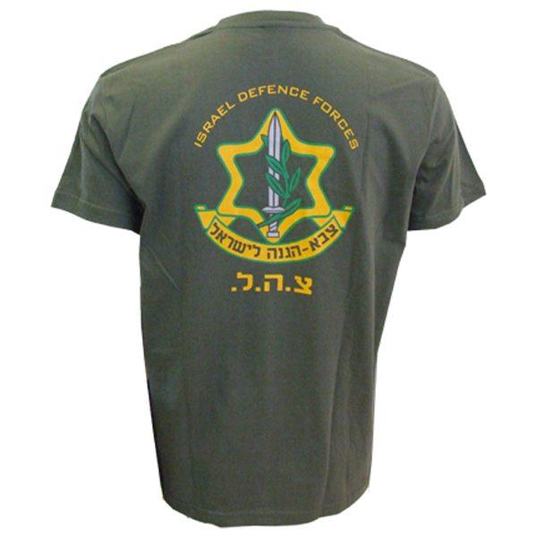 IDF (Israel Defense Forces) T-Shirt