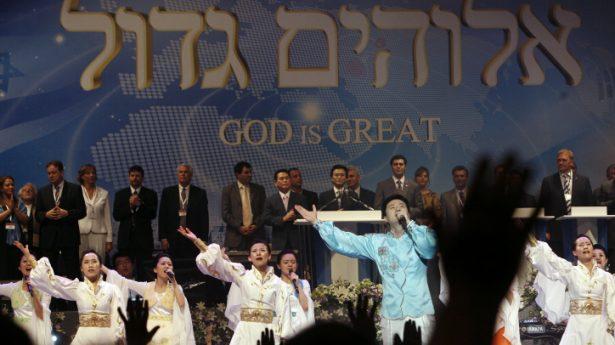 Messianic Jews and Christians