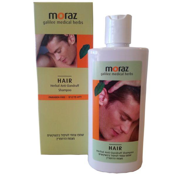 Moraz Herbal Anti-Dandruff Shampoo