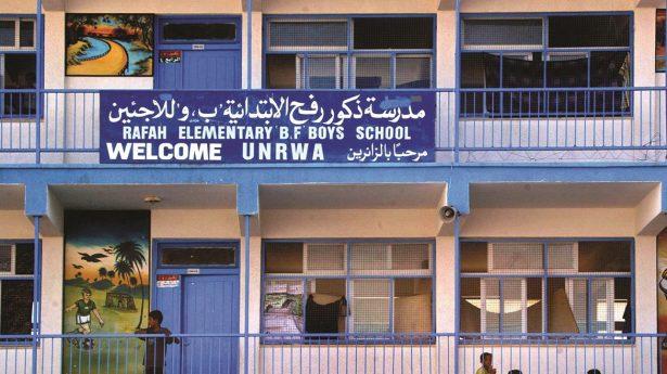 UNRWA Schule in Gaza