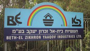 Israel's Christian Kibbutz