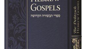 Gospels Superior to Epistles