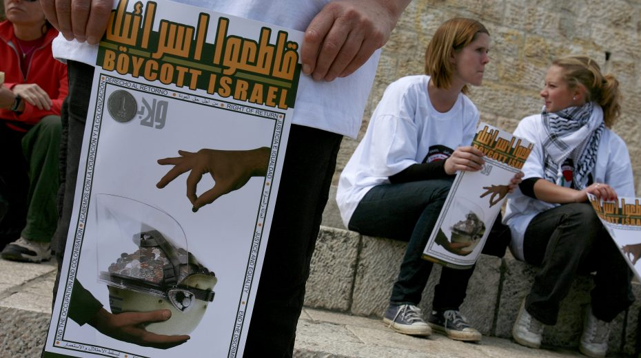 How you can help fight the Israel boycott