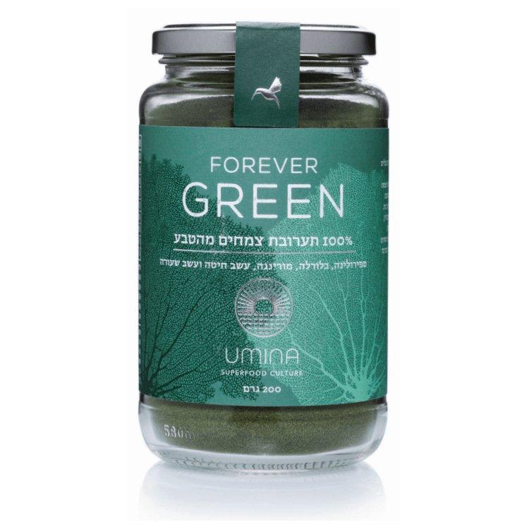 GREEN superfood mix
