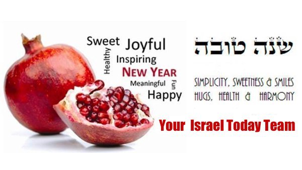 Shana Tova! Happy (Jewish) New Year! | Israel Today