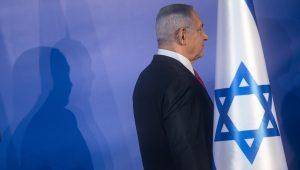 King Manasseh and Benjamin Netanyahu