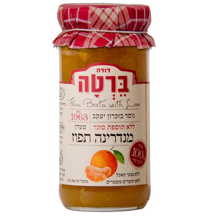 Aunt Bertha Tangerine & Orange Jam