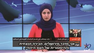 Syrian TV Interviews an Israeli