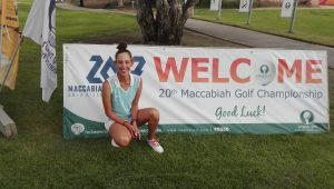 The Maccabiah Games