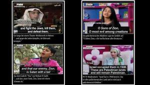 Arab Press
