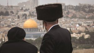 Who Owns the Temple Mount?