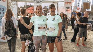 In Tel-Aviv, Women Run the World