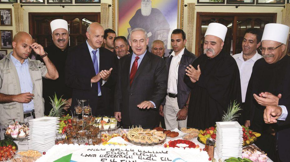 Netanyahu with druze