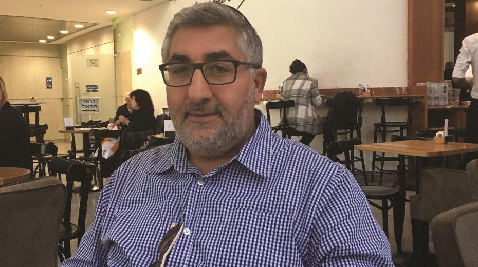 Rabbi Elijah Peretz