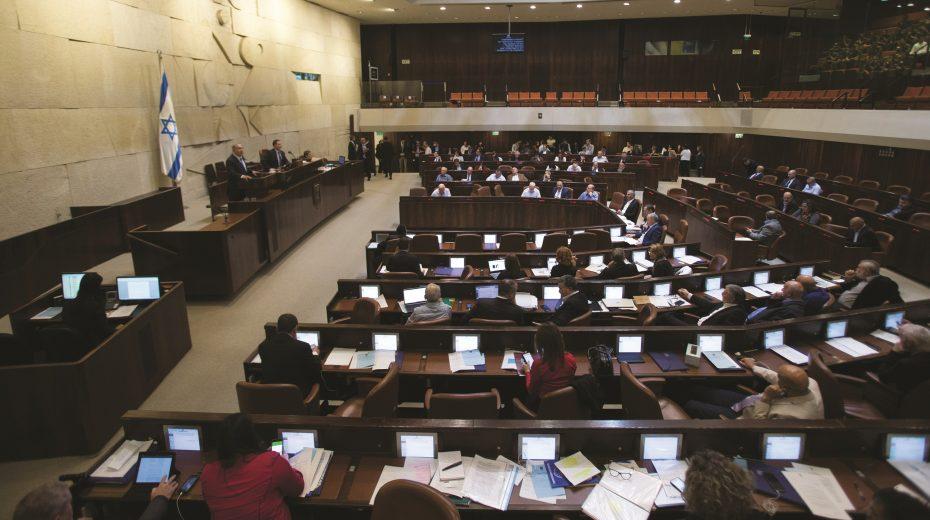 Israeli Knesset
