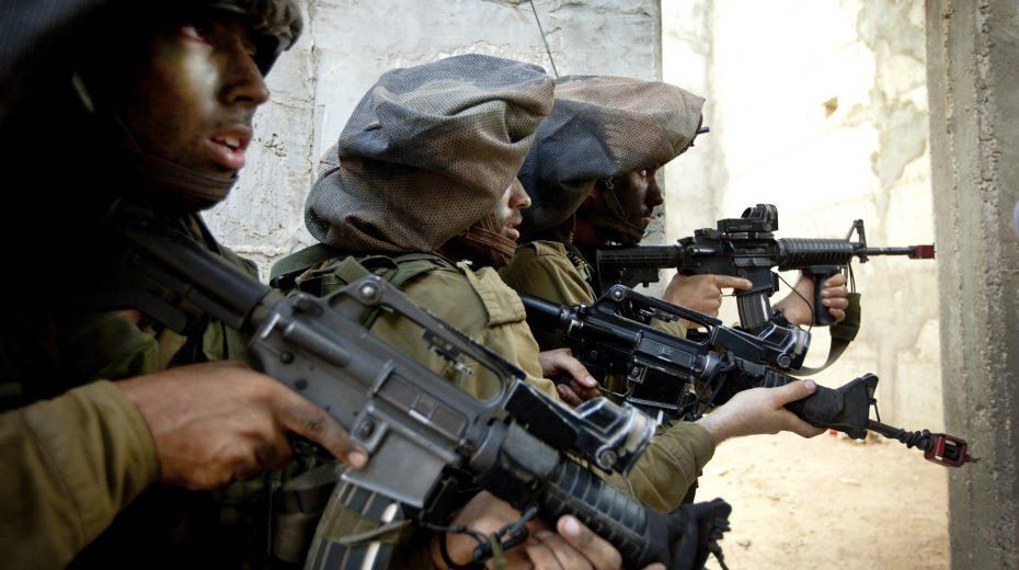 Israel war on terror