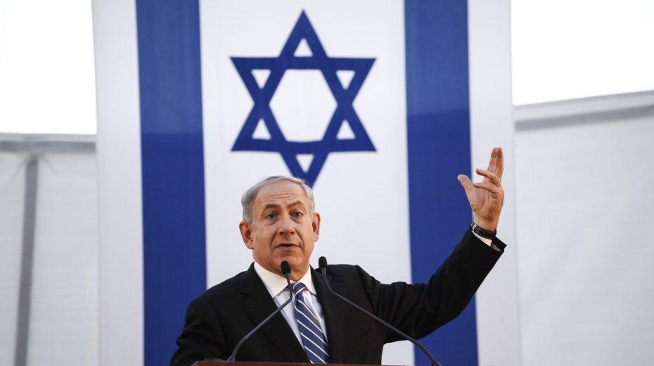 Netanyahu: Israel's place among the nations