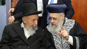 Rabbinic Authority Over Messianic Jews