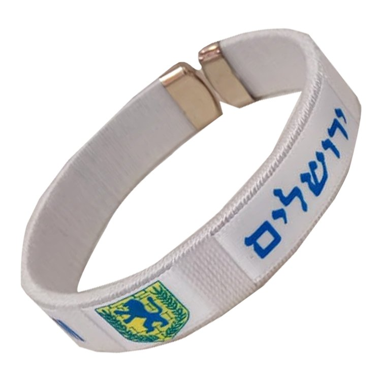 Jerusalem Bracelet – 3 Pack