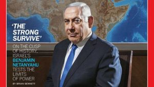 Netanyahu on the cover of TIME