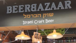 Israeli Craft Beer