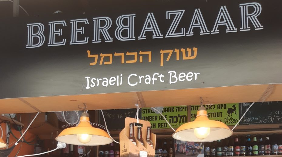 Israeli Craft Beer