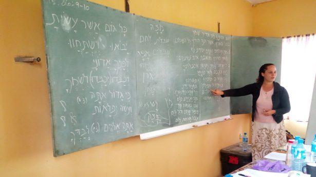 Hebrew Bible translation