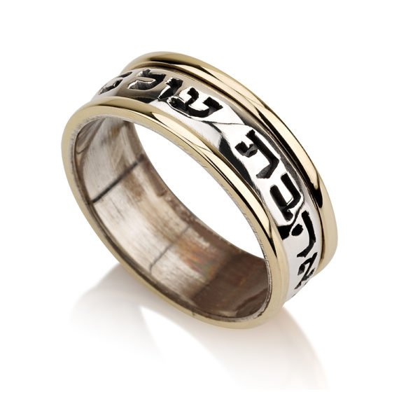 Silver ring with personal Bible verse and gold frame