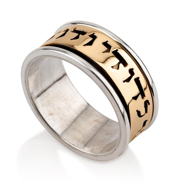 Sterling silver & 24K gold spinner ring with personal Bible verse