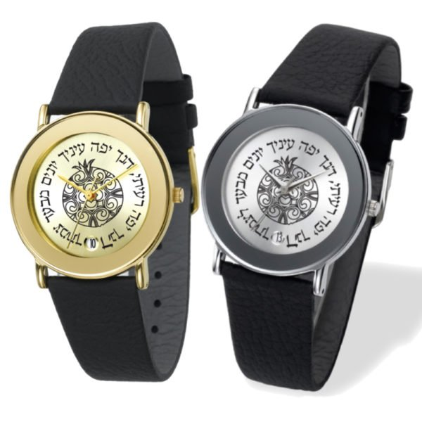 "Ladies ""Rimon"" Wristwatch"
